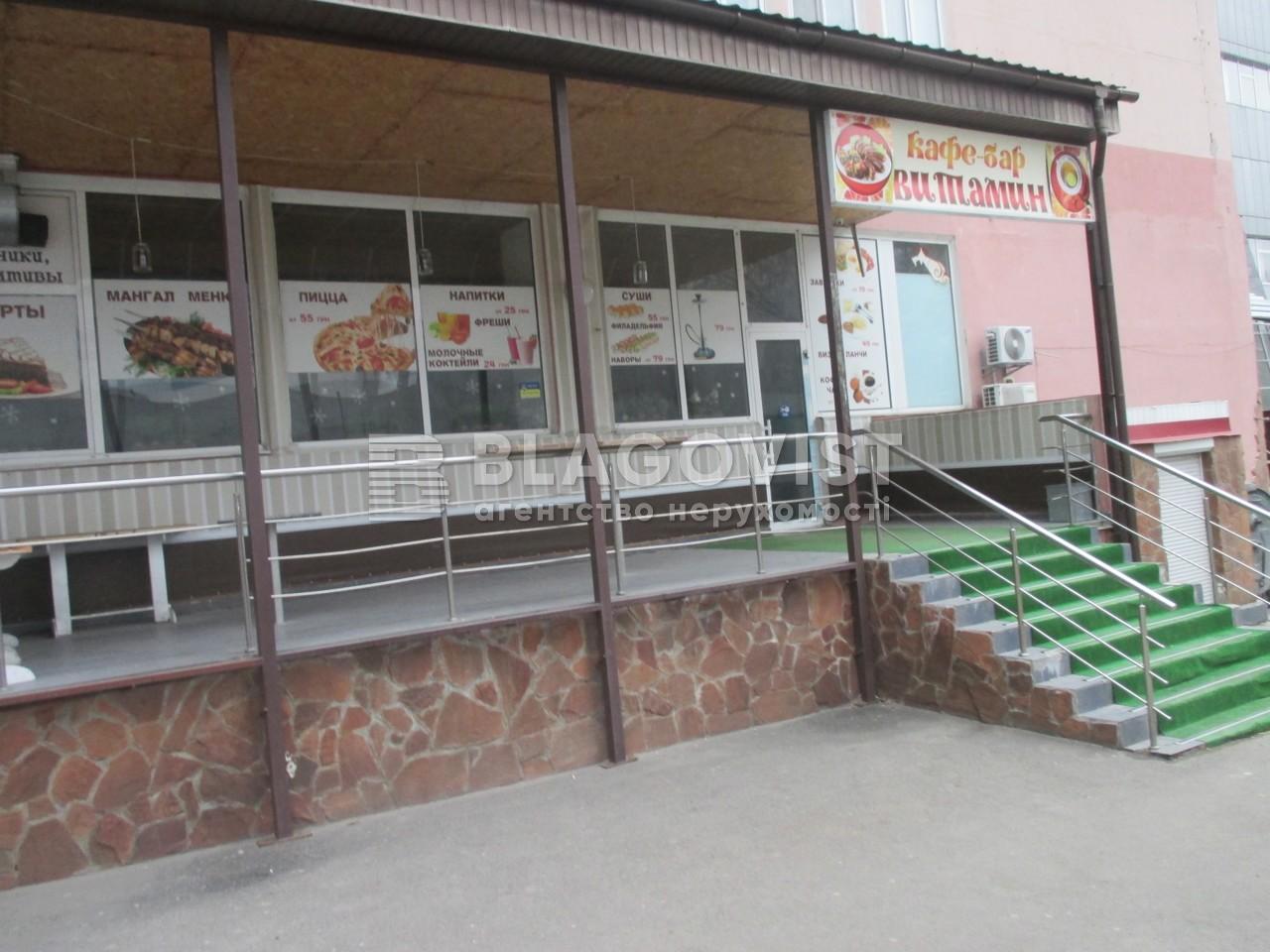 Офіс, X-29808, Сурікова, Київ - Фото 7