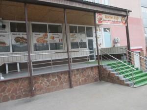 Офис, Сурикова, Киев, X-29808 - Фото3