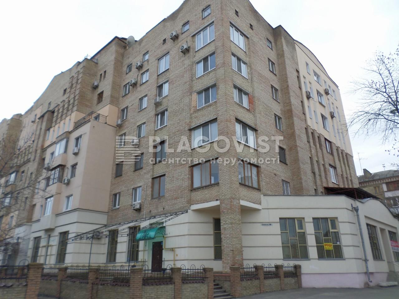 Квартира F-44707, Оболонская, 12, Киев - Фото 1