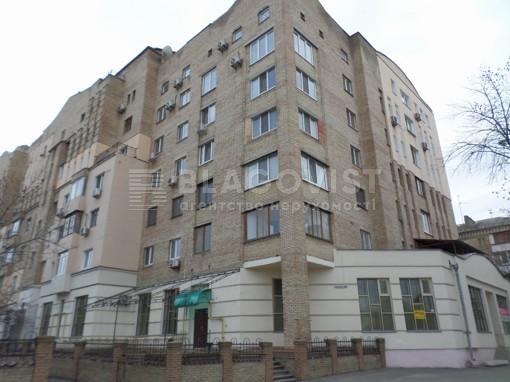 Квартира, Z-1320584, 12