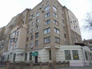 Квартира Оболонская, 12, Киев, Z-1379416 - Фото1