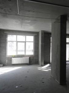 Магазин, Победы просп., Киев, F-37665 - Фото3