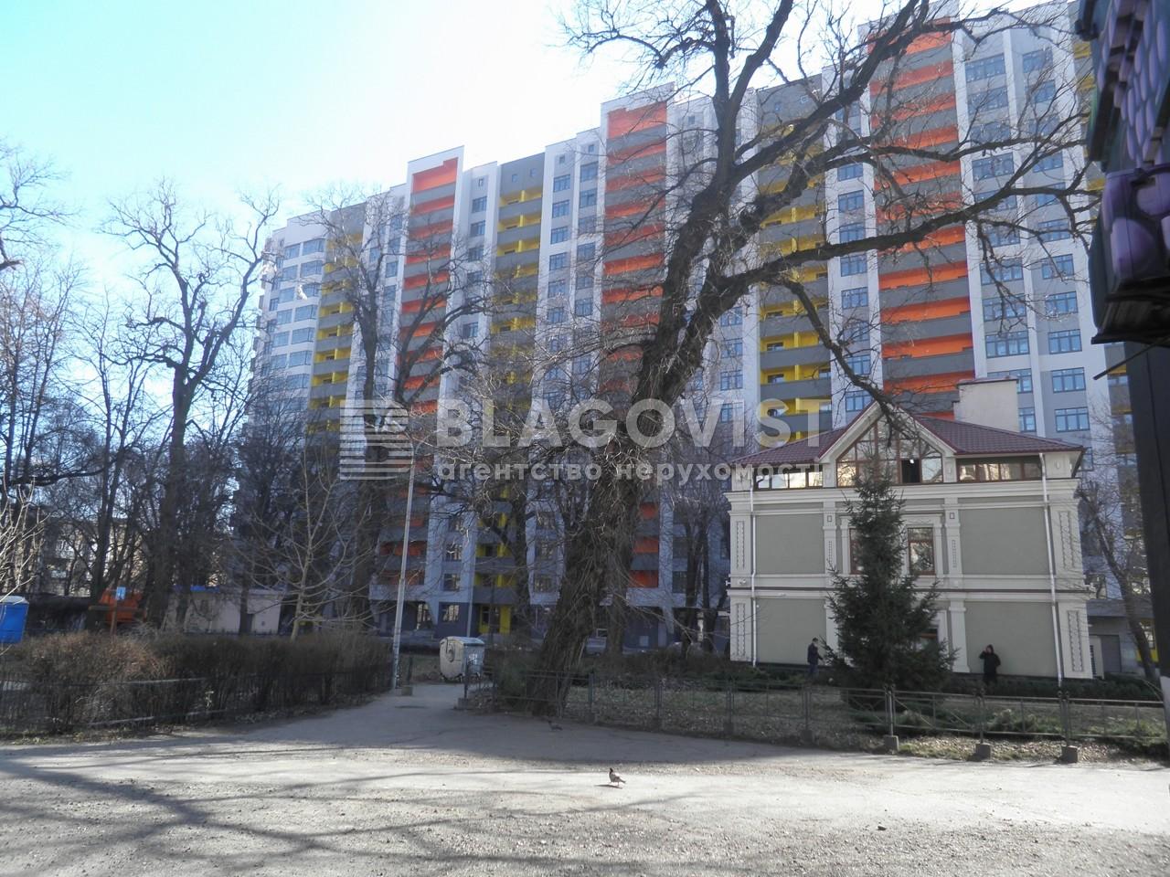 Магазин, F-37665, Победы просп., Киев - Фото 5