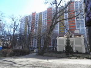 Магазин, Победы просп., Киев, F-37665 - Фото 5