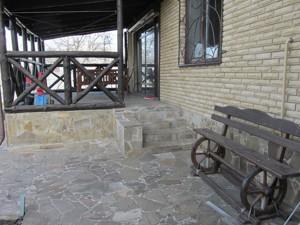Дом Подгорцы, C-103576 - Фото 6