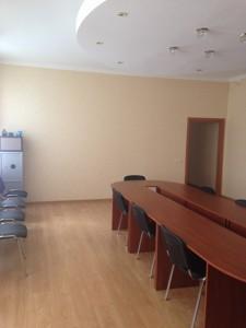Office, Patorzhynskoho, Kyiv, E-36125 - Photo3