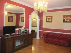 Квартира Большая Васильковская, 29, Киев, R-5965 - Фото2