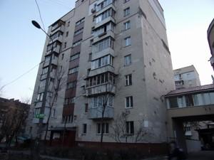 Нежилое помещение, Ивашкевича Ярослава, Киев, Z-266167 - Фото
