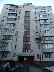 Нежитлове приміщення, Івашкевича Я., Київ, Z-266167 - Фото 17