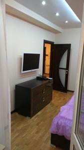 Квартира Саперно-Слободская, 22, Киев, Z-1429430 - Фото 6