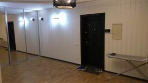 Квартира Саперно-Слобідська, 22, Київ, Z-1429430 - Фото 12