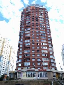 Квартира Данькевича К., 12, Київ, Z-1783412 - Фото1