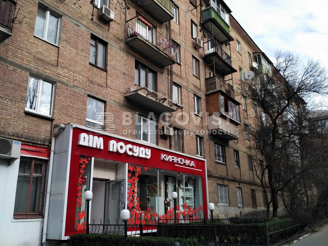 Офис, M-12711, Кудри Ивана, Киев - Фото 3