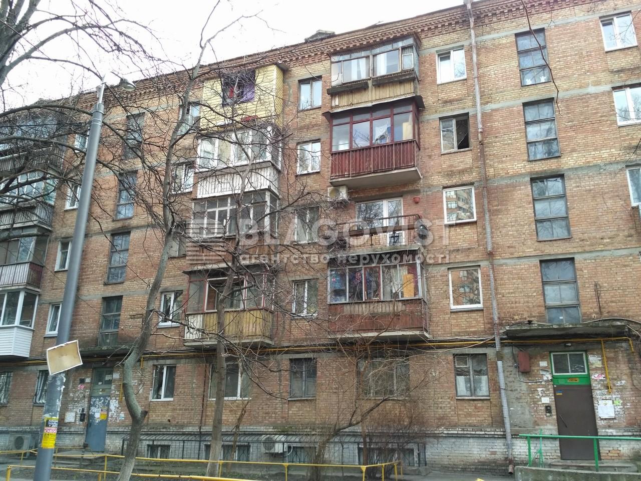 Офис, M-12711, Кудри Ивана, Киев - Фото 4