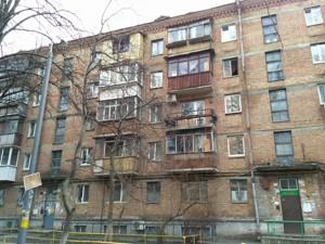 Офис, Кудри Ивана, Киев, M-12711 - Фото 10