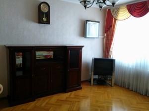 Квартира Бажана Миколи просп., 12, Київ, R-5991 - Фото 4