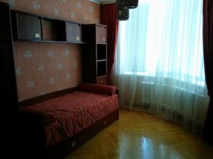 Квартира Бажана Миколи просп., 12, Київ, R-5991 - Фото 8
