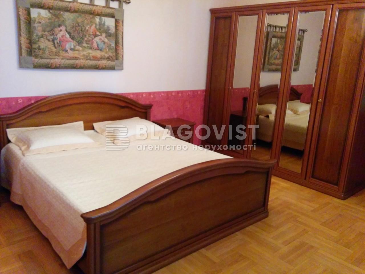 Квартира R-5991, Бажана Николая просп., 12, Киев - Фото 6