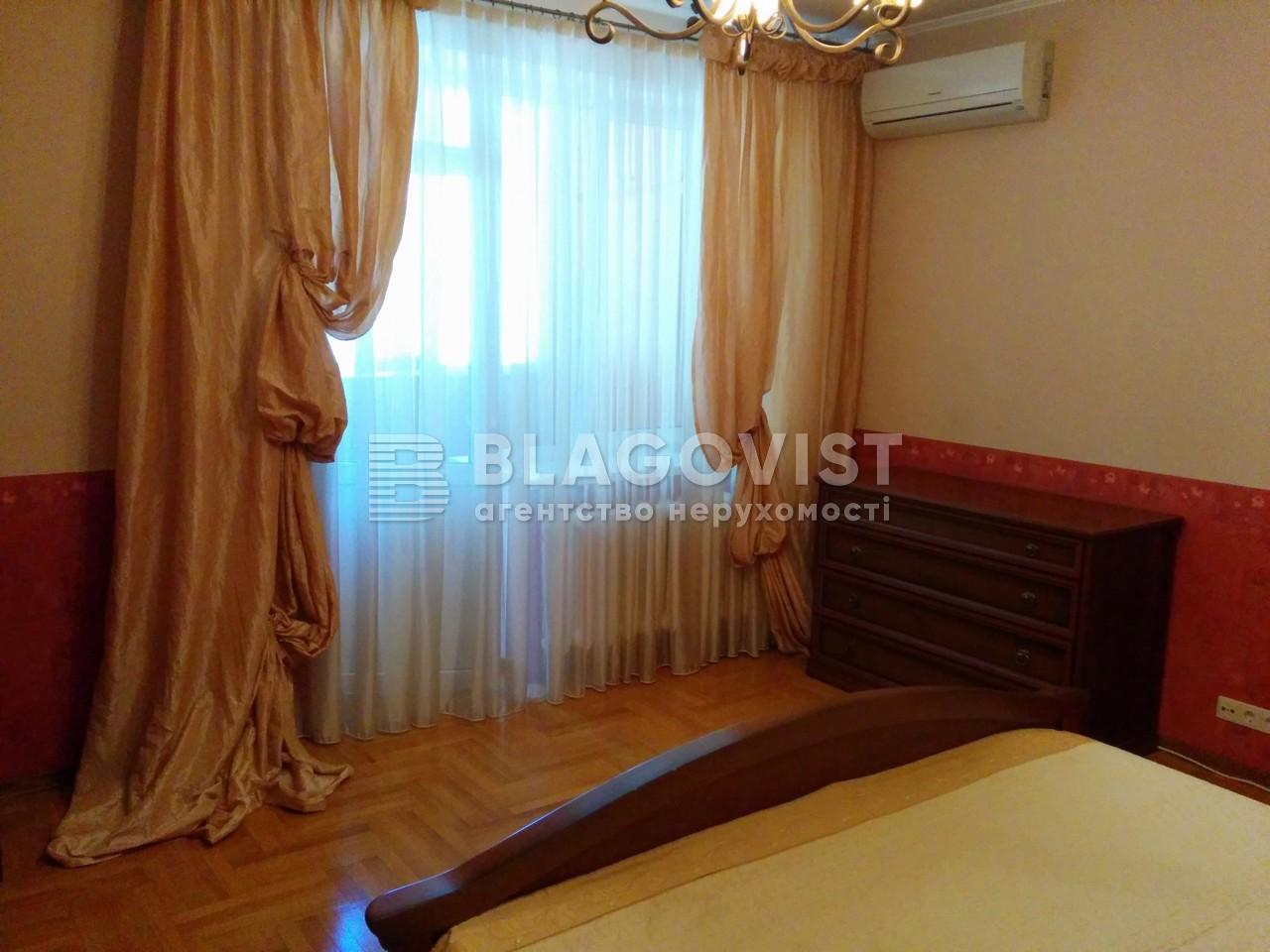 Квартира R-5991, Бажана Николая просп., 12, Киев - Фото 7