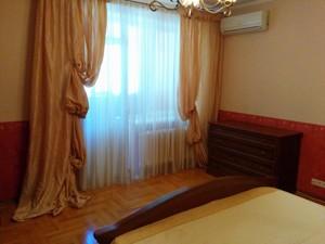 Квартира Бажана Миколи просп., 12, Київ, R-5991 - Фото 6