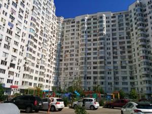 Квартира Бажана Миколи просп., 12, Київ, R-5991 - Фото 15