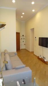 Квартира Ярославов Вал, 8, Киев, R-2363 - Фото 5