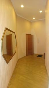 Квартира Ярославов Вал, 8, Киев, R-2363 - Фото 16