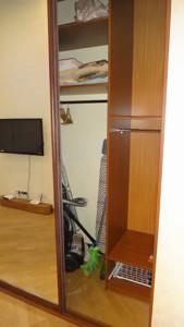 Квартира Ярославов Вал, 8, Киев, R-2363 - Фото 19