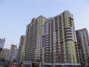 Квартира Коперника, 3, Киев, C-104612 - Фото 9