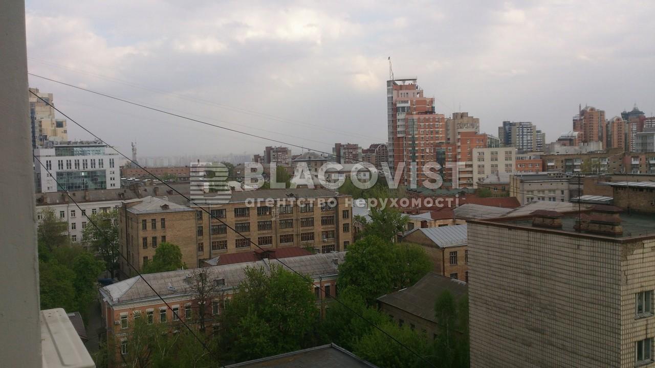 Квартира Z-97615, Панаса Мирного, 11, Киев - Фото 5