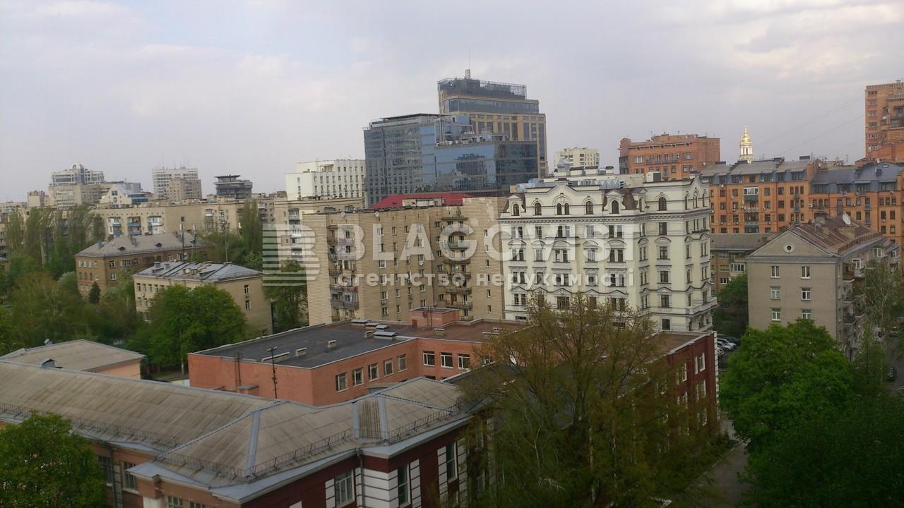 Квартира Z-97615, Панаса Мирного, 11, Киев - Фото 20