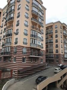 Квартира Жабаева Жамбила, 7д, Киев, R-17894 - Фото1
