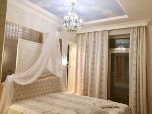 Квартира Драгомирова Михаила, 12, Киев, Z-96969 - Фото3