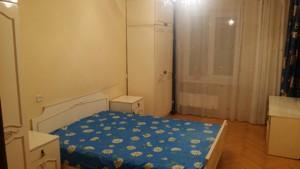 Квартира Академика Ефремова (Уборевича Командарма), 7, Киев, Z-586070 - Фото2
