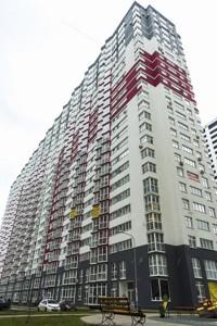 Квартира H-48163, Драгоманова, 2а, Киев - Фото 3