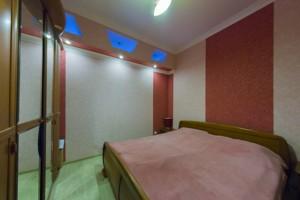 Квартира Механизаторов, 2, Киев, C-103705 - Фото 5