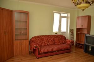 Квартира Z-1686825, Науки просп., 69, Киев - Фото 7