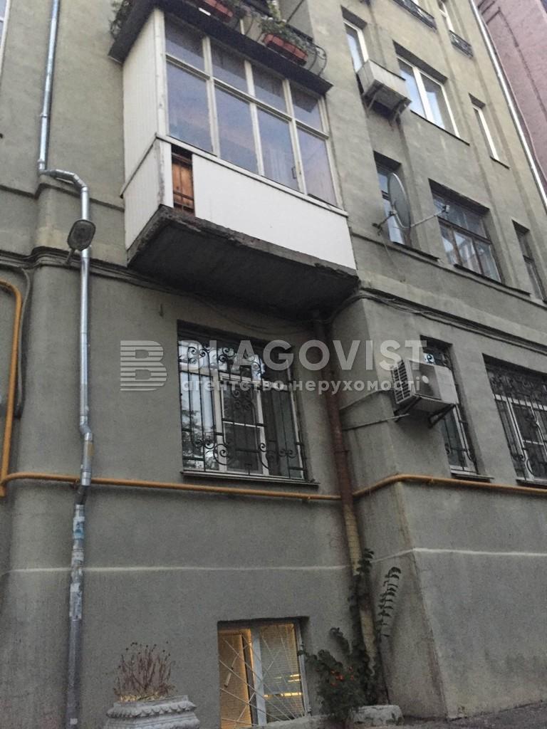 Нежилое помещение, C-103813, Круглоуниверситетская, Киев - Фото 15