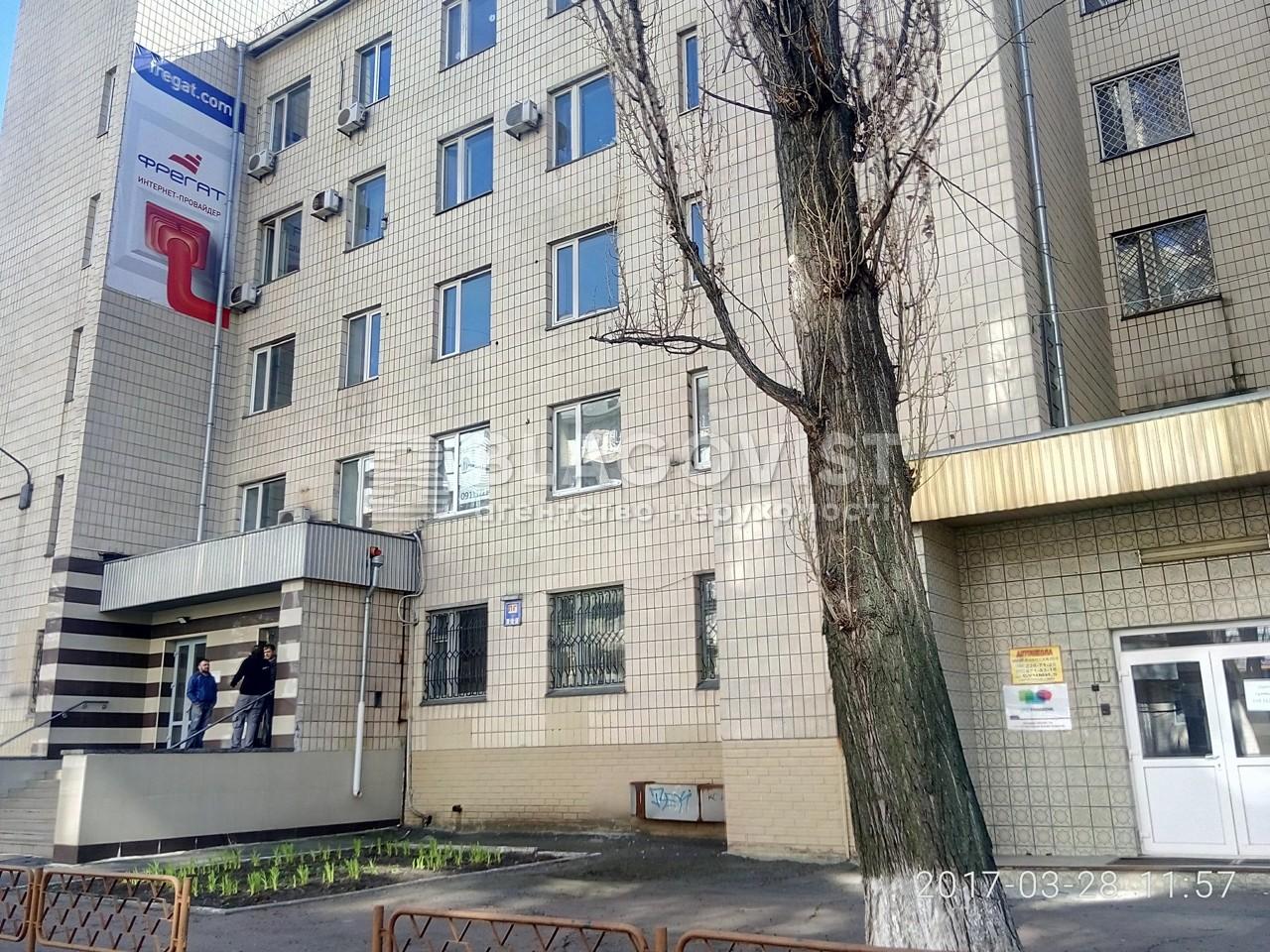 Офіс, R-8155, Бучми Амвросія, Київ - Фото 1