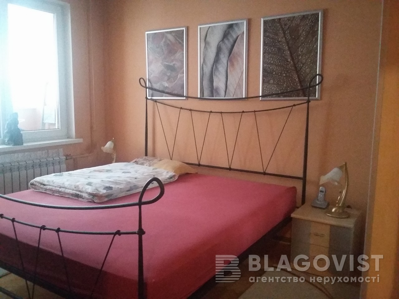 Квартира H-39333, Захаровская, 2, Киев - Фото 4