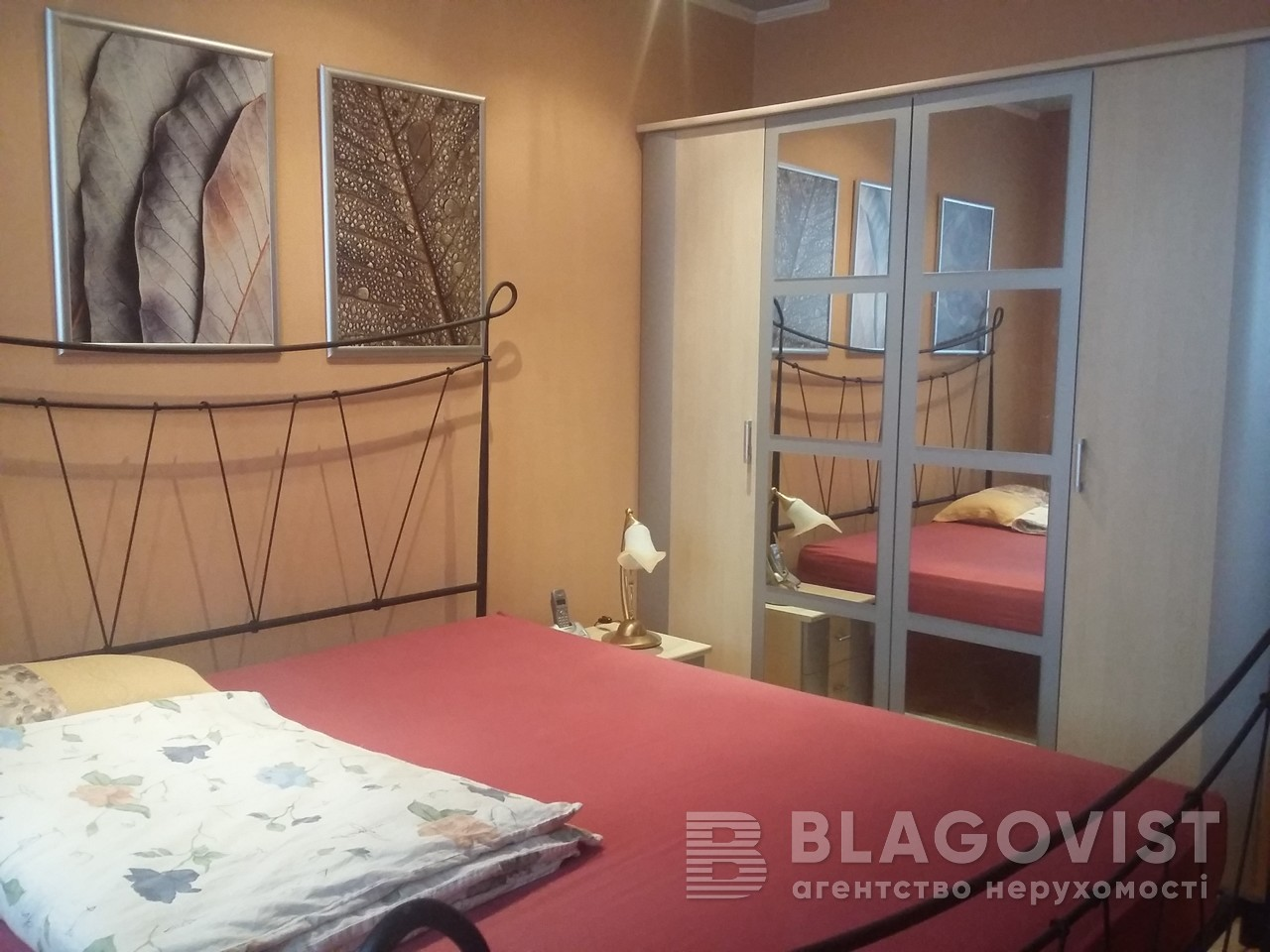 Квартира H-39333, Захаровская, 2, Киев - Фото 6