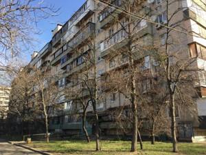 Квартира Березняковская, 6, Киев, Z-111789 - Фото