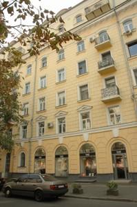 Нежитлове приміщення, Z-1717044, Орлика П., Київ - Фото 8