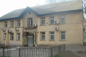 Офис, A-84687, Паньковская, Киев - Фото 2
