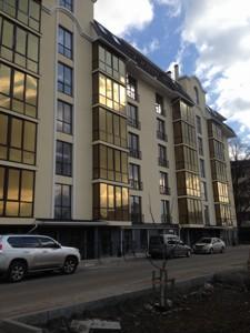 Квартира Абрикосовая, 14, Гатное, Z-231456 - Фото