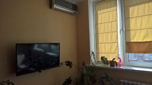 Квартира Ахматовой, 32/18, Киев, Z-114596 - Фото3