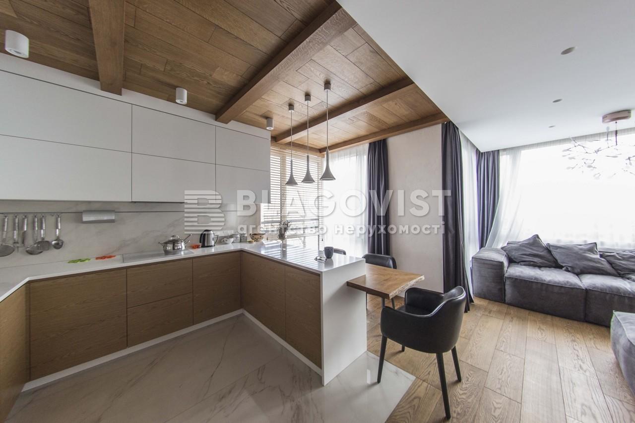 Квартира D-31736, Петрицкого Анатолия, 21а, Киев - Фото 8