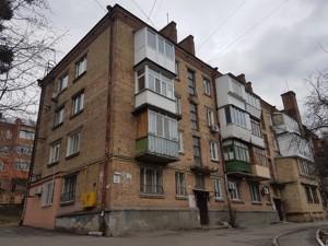 Офис, Джона Маккейна (Кудри Ивана), Киев, P-28619 - Фото1