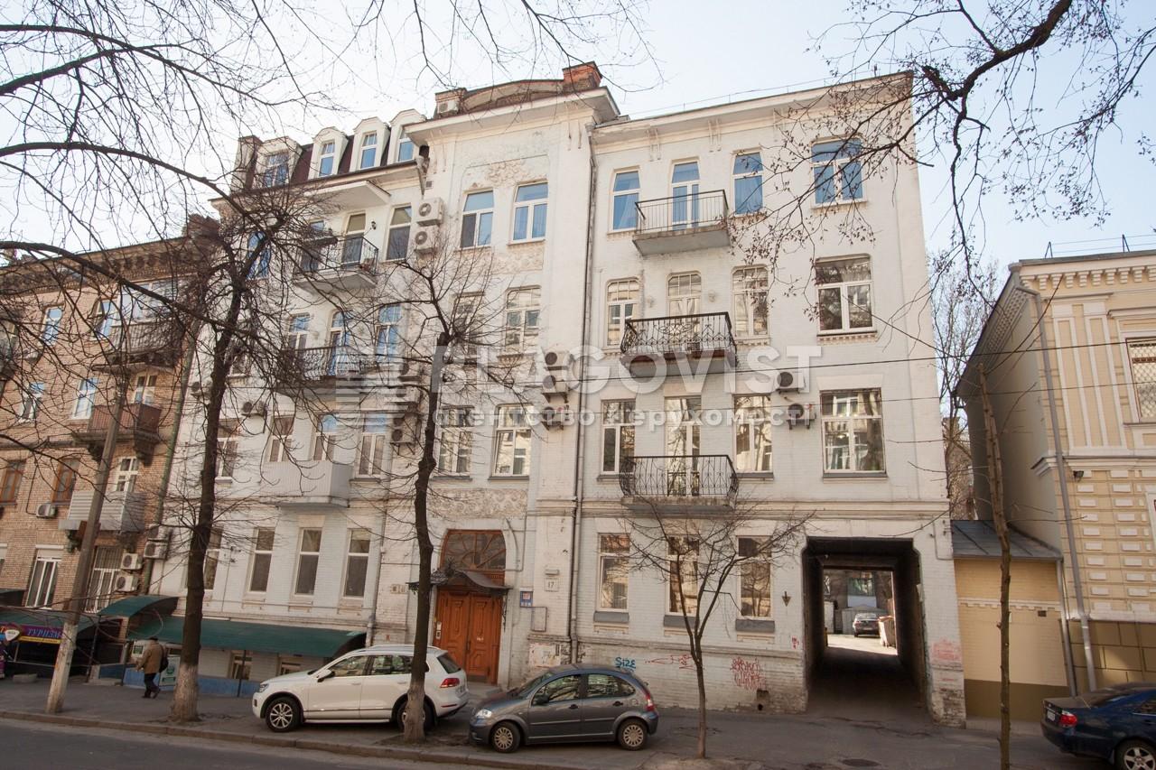 Квартира R-4984, Обсерваторная, 17, Киев - Фото 1