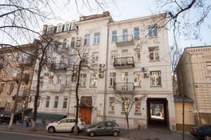Квартира Обсерваторна, 17, Київ, R-4984 - Фото